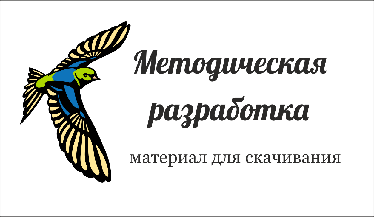 Сухобокова Екатерина Александровна