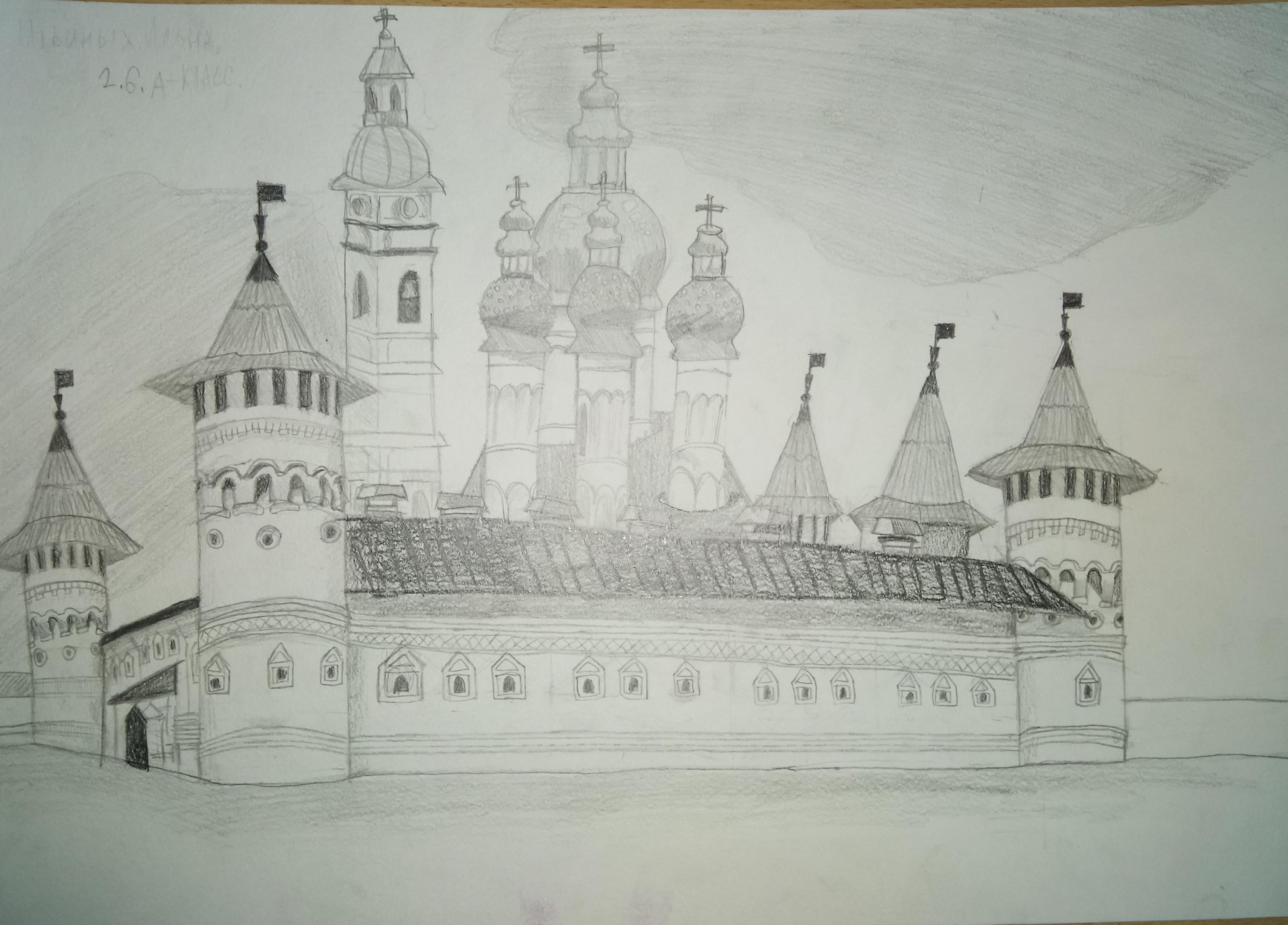 Ильиных Илона 12 лет Тобольский Кремль