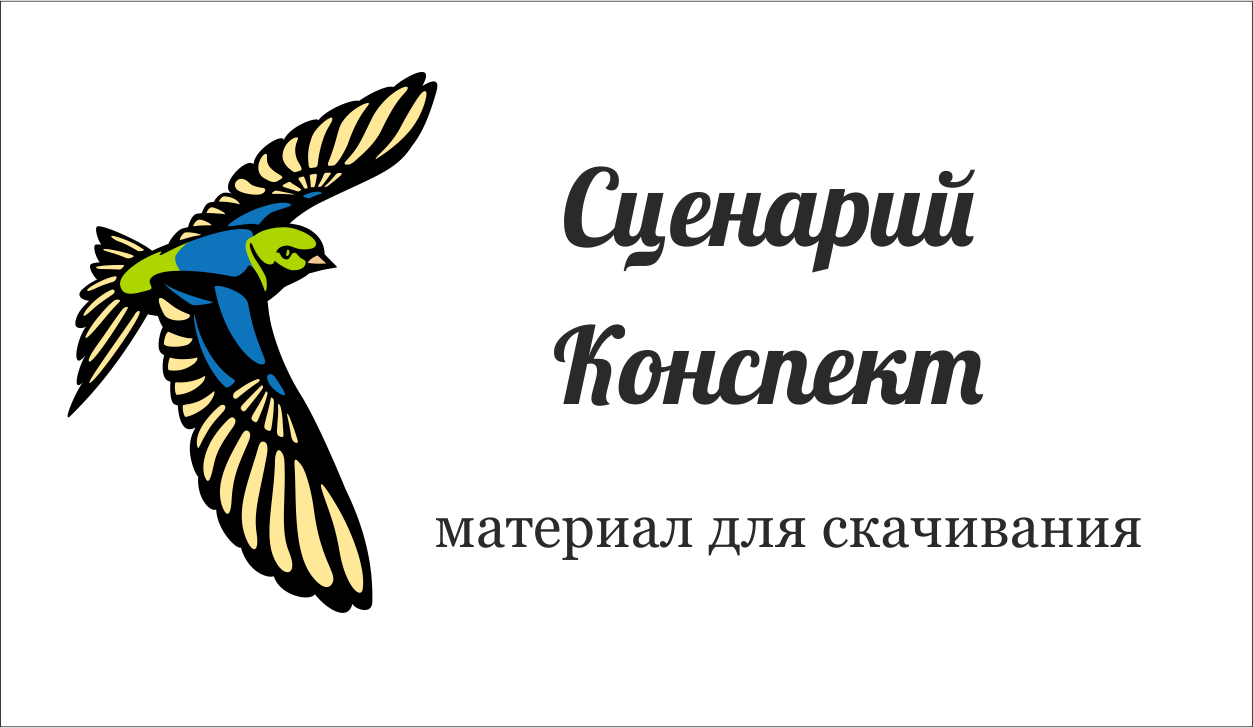 Маскальцова Наталья Ивановна