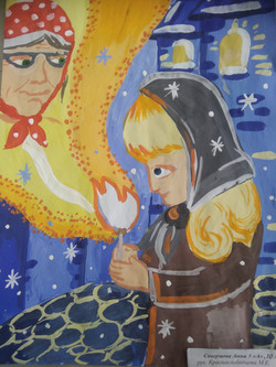 Северцова Анна 10 лет