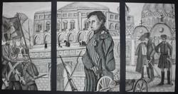 Скульбида Дарья 14 лет