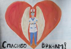 Полянская Полина, 9 лет-min