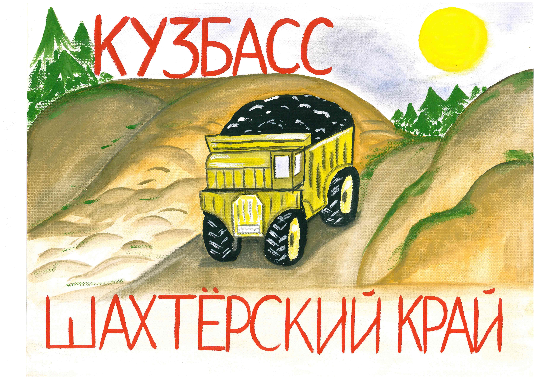 Коновалов Сергей  6 лет