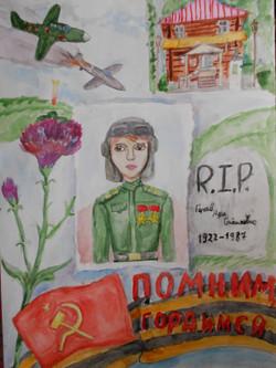 Хисматуллина Ралина 12 лет
