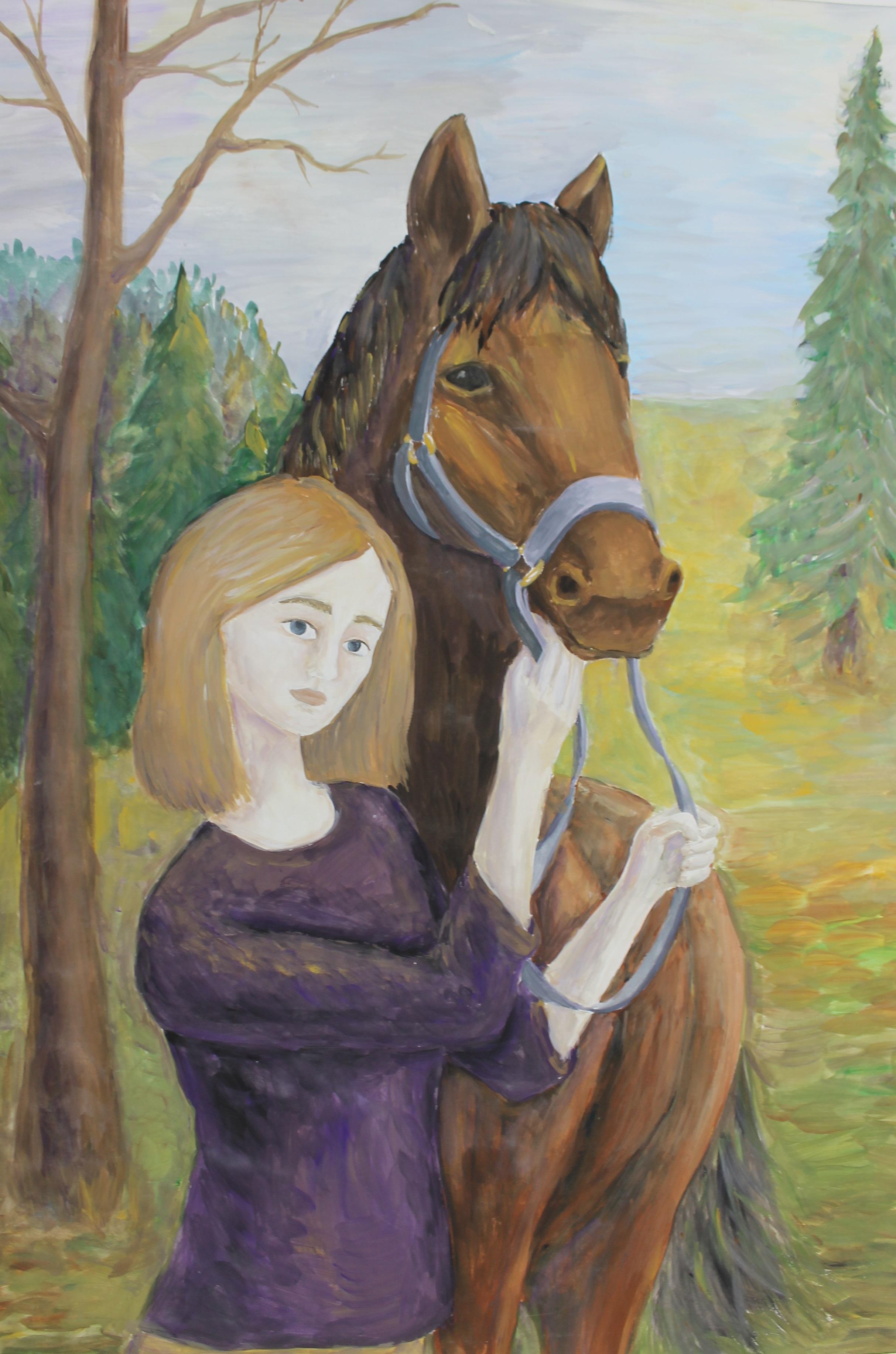 Егорова Полина 15 лет