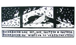 Ахмадулин Марат, 17л