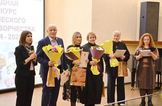 Торжественная церемония награждения победителей