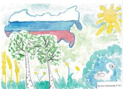 Кухта Александр 6 лет