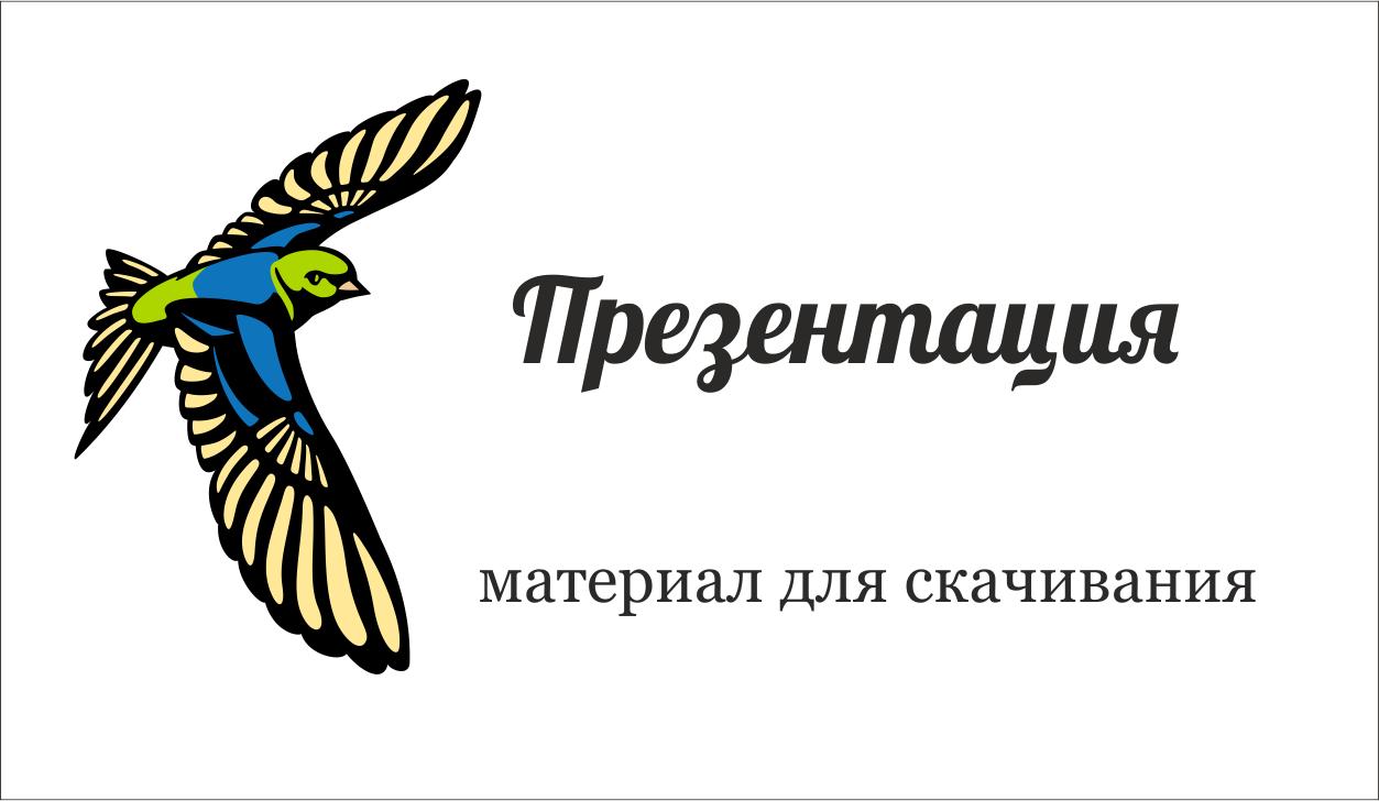 """Коллектив 4 """"А"""" класса"""