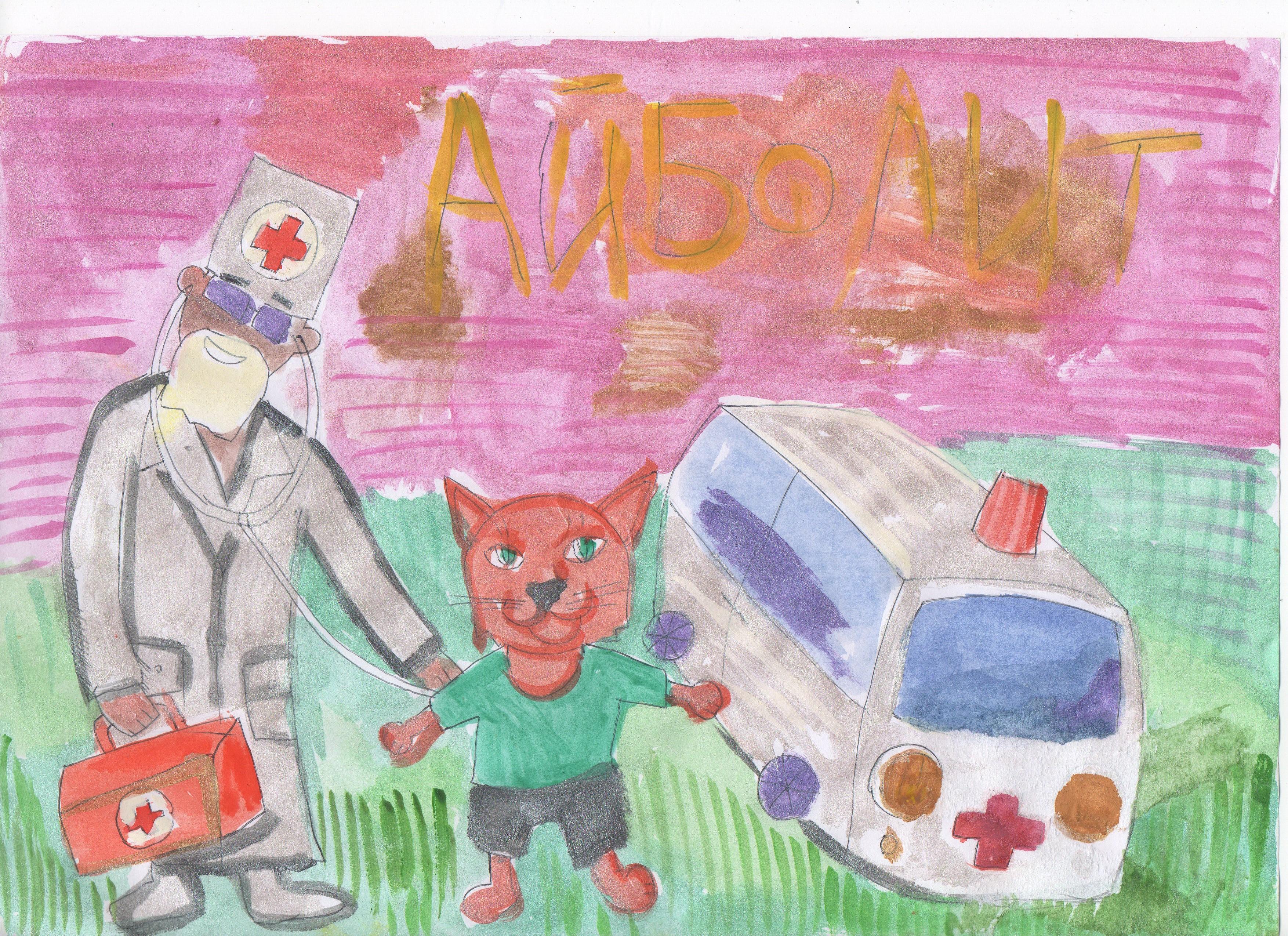 Довбенко Аня, 6 лет