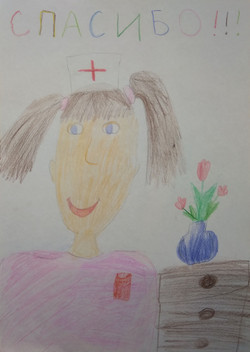 Кудрявцева Светлана, 7 лет