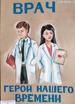 Сандул-Домолазова Нелли Константиновна