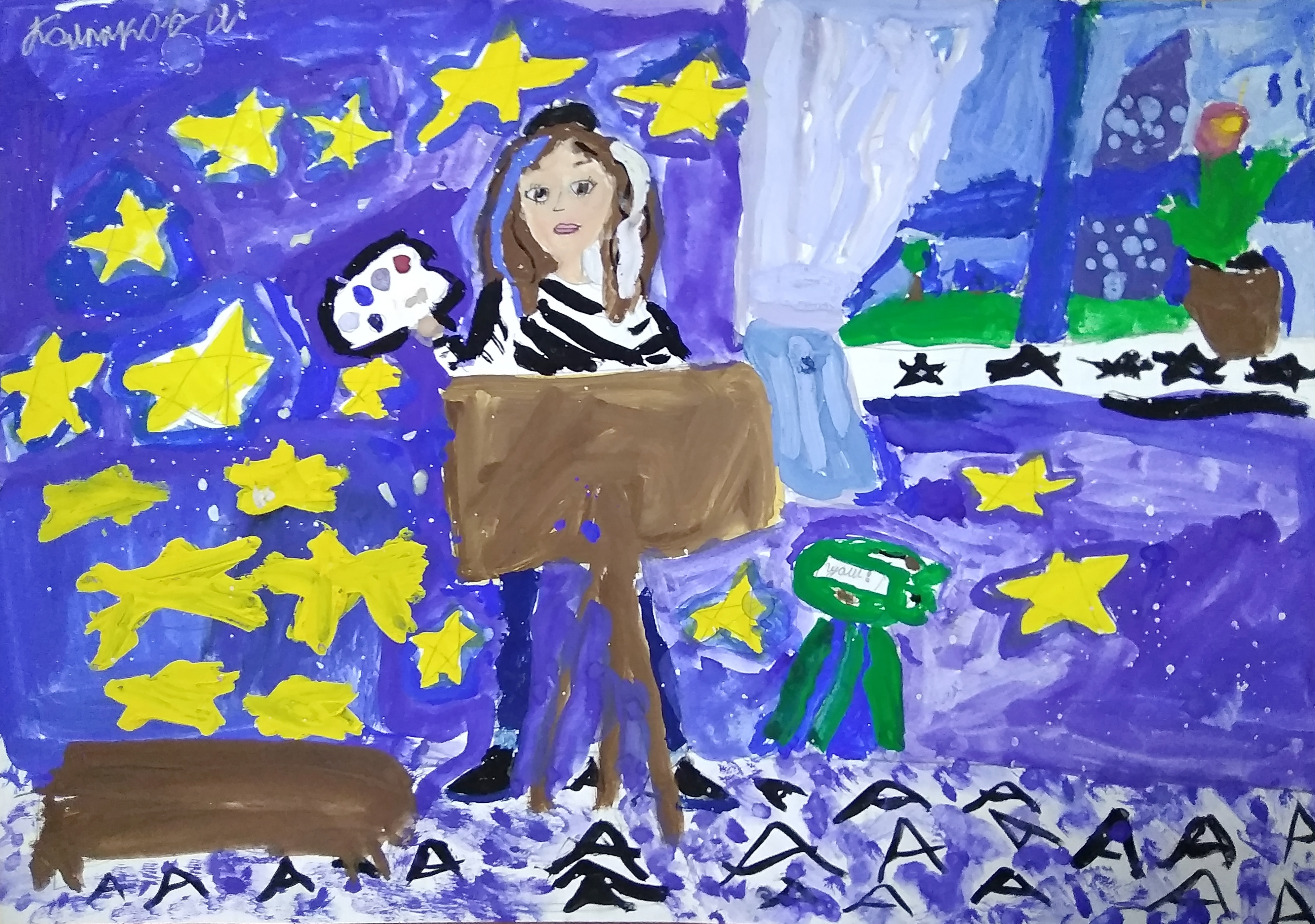 Колпакова Катя, 9 лет