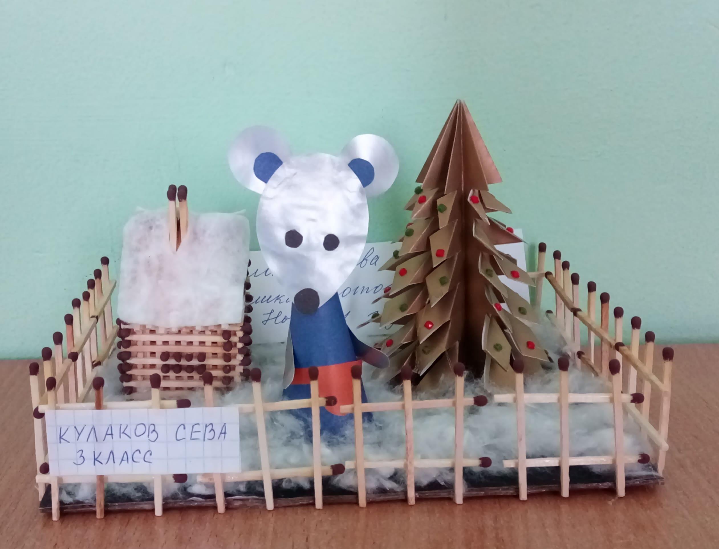Кулаков Сева, 9 лет