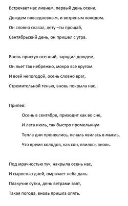 Крапивин Игорь Дмитриевич