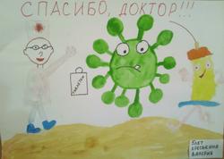 Валерия Хреськина, 5 лет