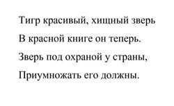 Бобин Кирилл 8 лет