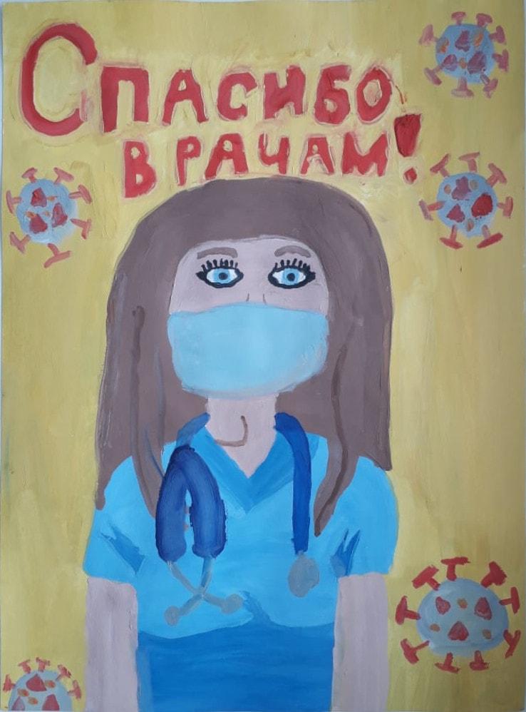 Новоселова Елизавета, 10 лет