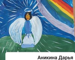 Аникина Дарья 7 лет