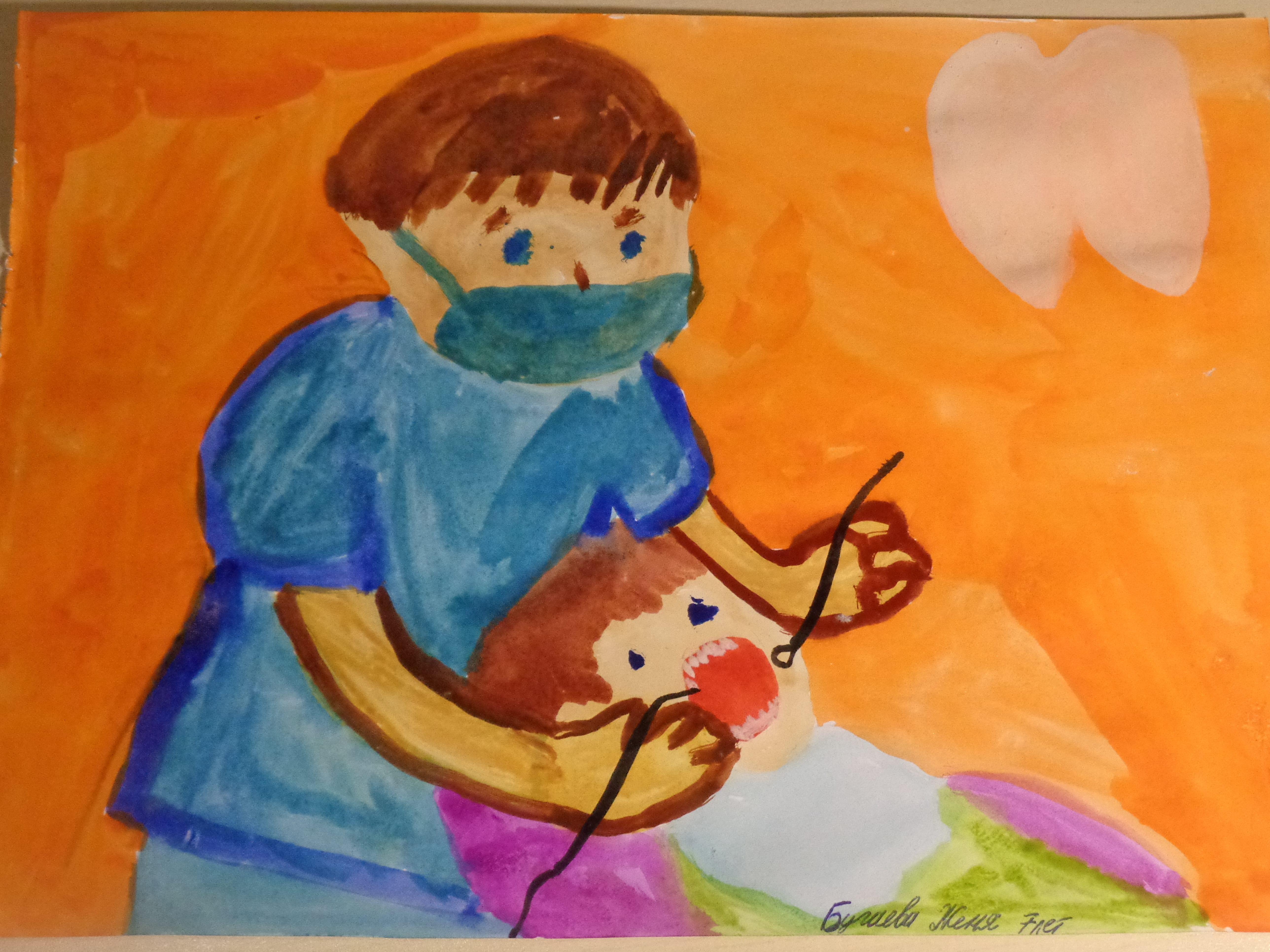 Бугаева Евгения, 7 лет