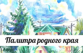 Банер край-min.png