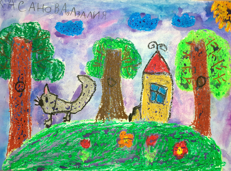 Хасанова Азалия, 7 лет, ''Мой дворик''