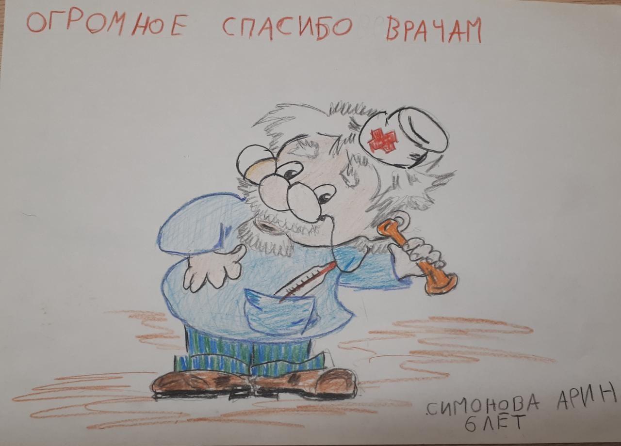 Симонова Арина, 6 лет