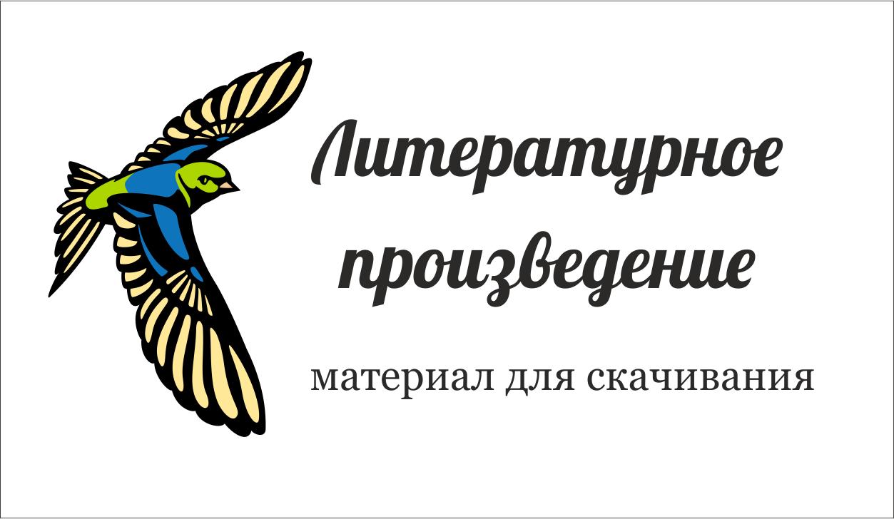 Яицкий Дмитрий объединение «ЛИТОШКа»