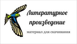 Землянская Анастасия 9 лет