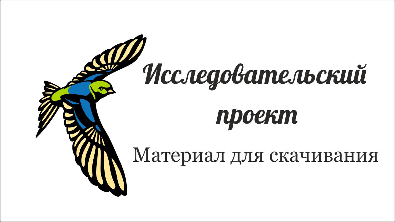 Пикулева Мария объединение «ЛИТОШКа»