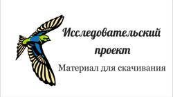 Землянская Ольга Вадимовна