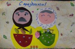 Поддубная Виктория Петровна