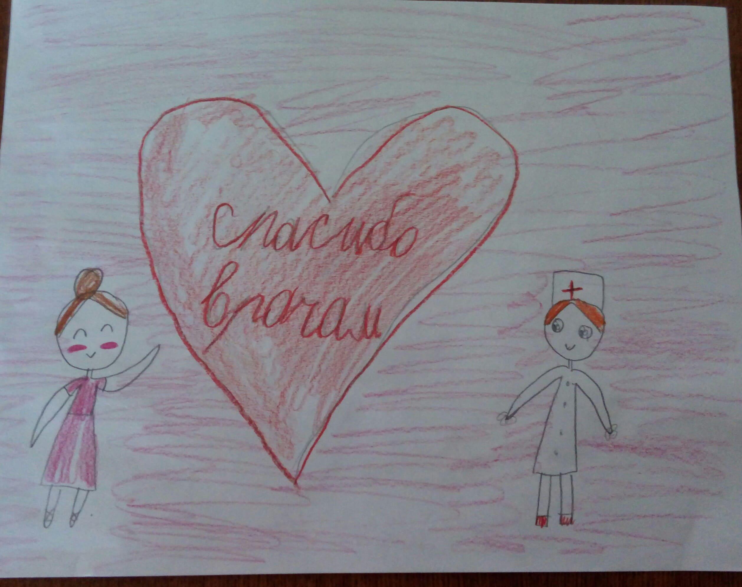 Тронина Кристина, 8 лет