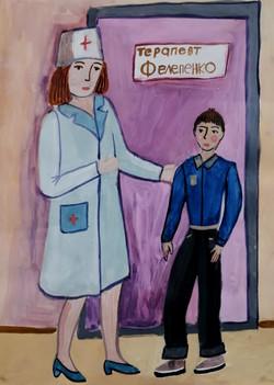 Козаченко Мария,10 лет