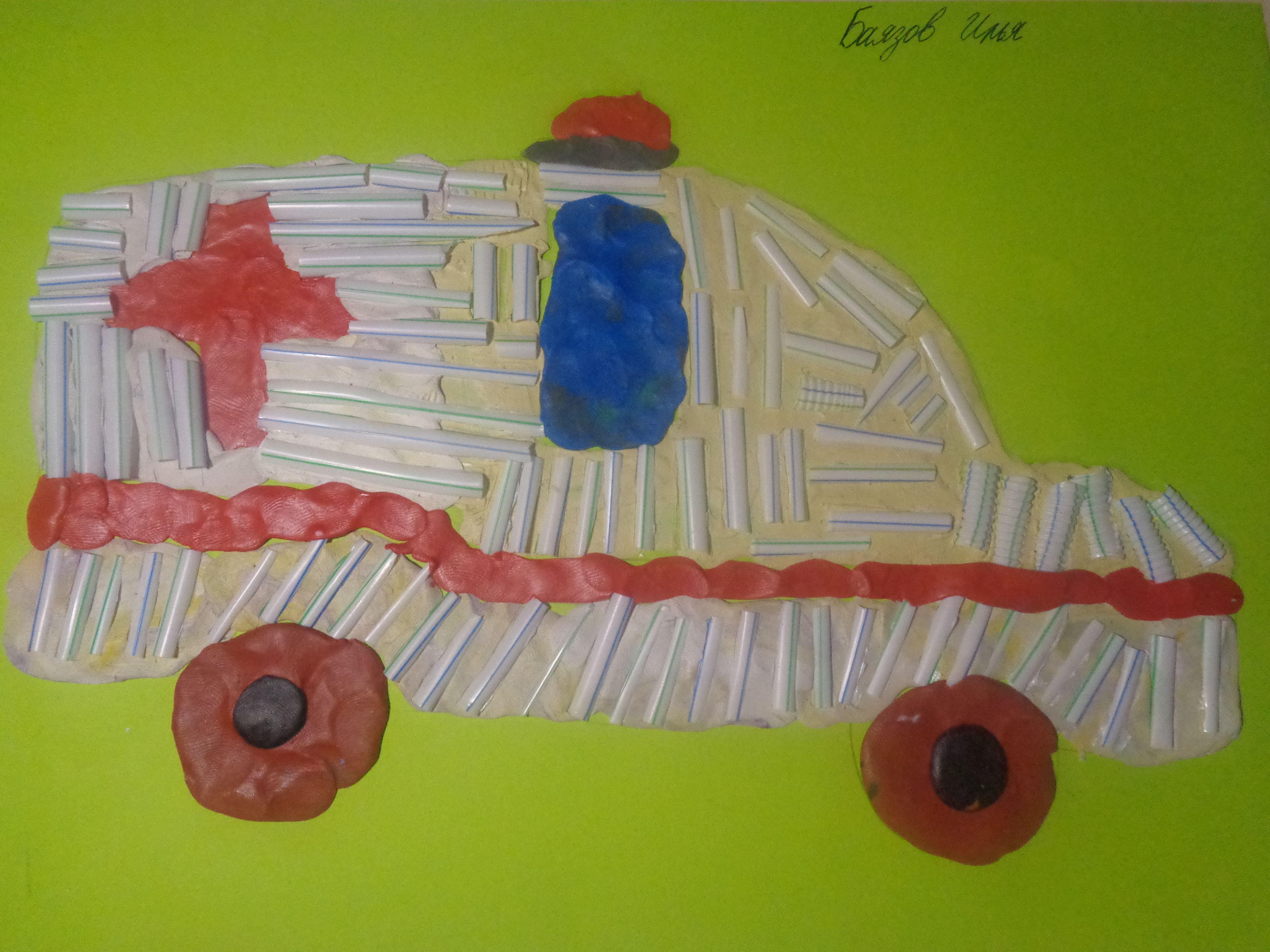 Баязов Илья, 4 года