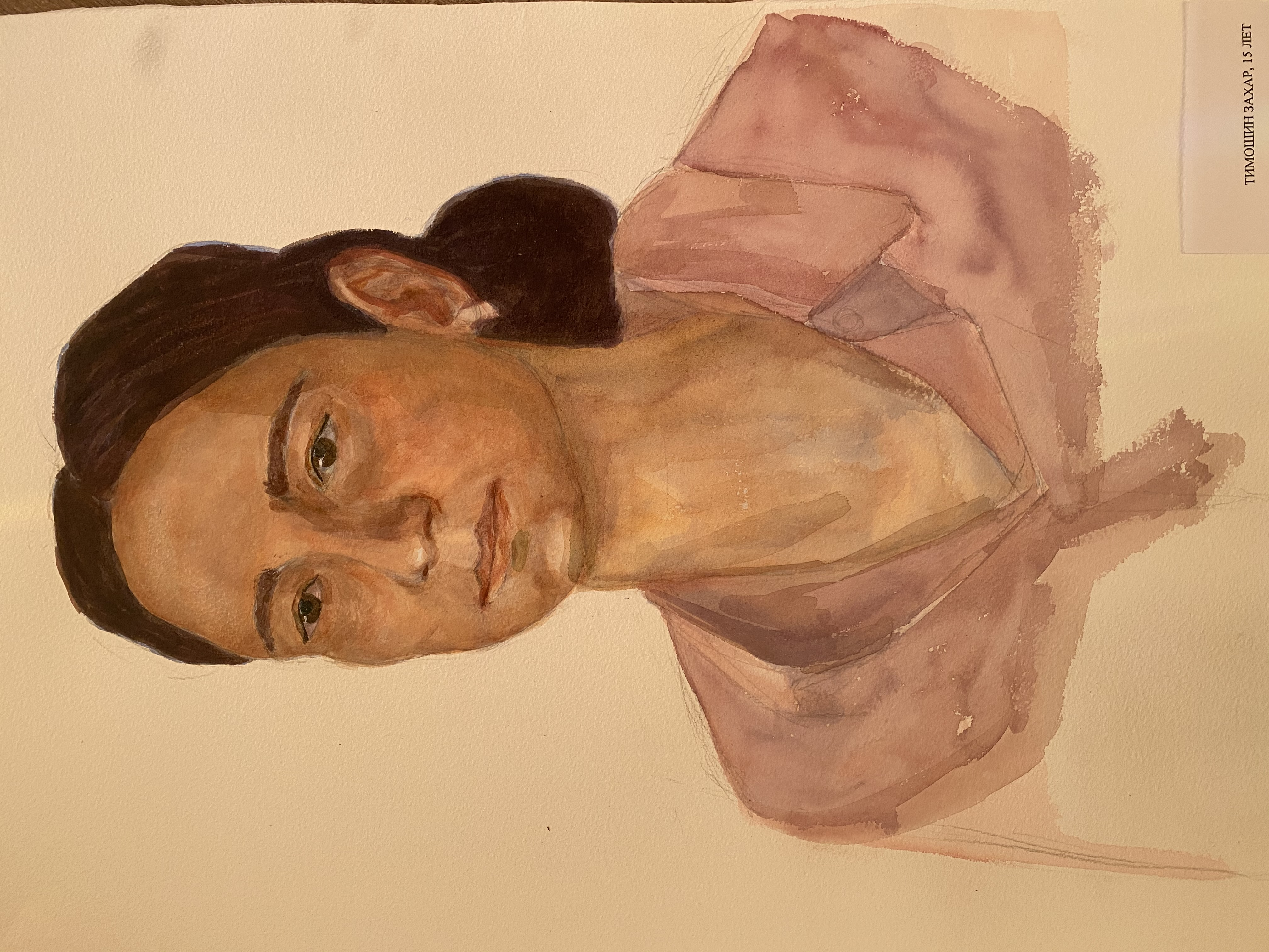 Захар Тимошин, 15 лет