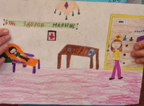 Бочтарева Александра, 7 лет