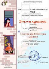 Окна 2-min.png