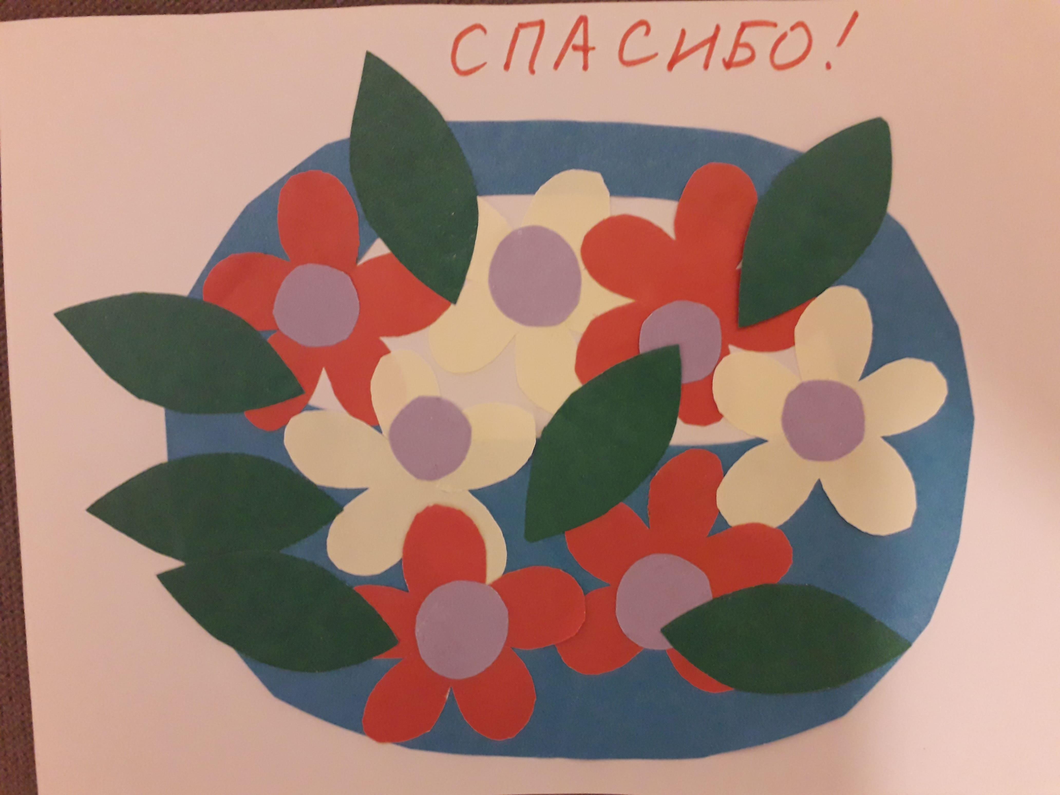 Потапенко Василиса 3 года