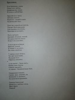 Торопова Валерия,14 лет