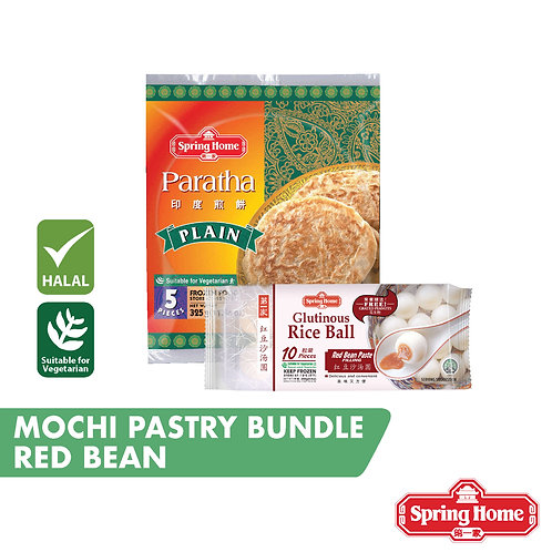 Mochi Pastry Bundle - Red Bean