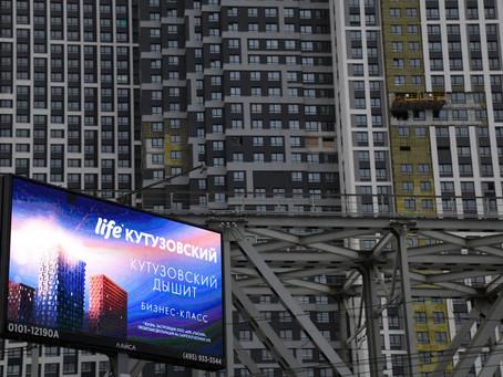 Moscou exige exame de saúde mental para negociações imobiliárias