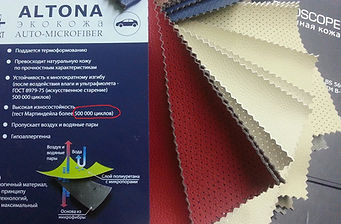 Пертяжка дивана | выбр ткани | Мастерская Рококо