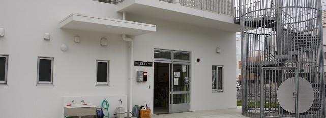 小学校敷地内専用施設(合築)