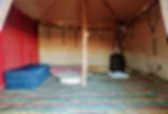 האוהל - חדר אוהל