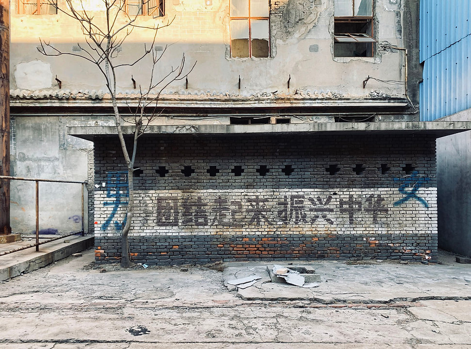 Li Xin-06-20210218-鹿牌暖瓶厂-北京-02.jpg