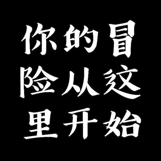 chino_Mesa de trabajo 1_Mesa de trabajo