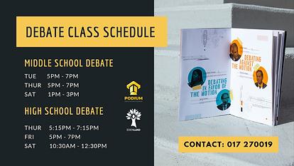 20210202 Debate Club Schedule.png