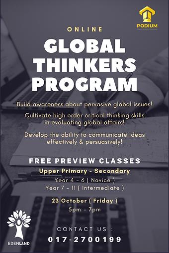 202010 Global Thinkers Program.png