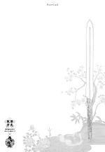 大加州刀展_ポストカード6.png